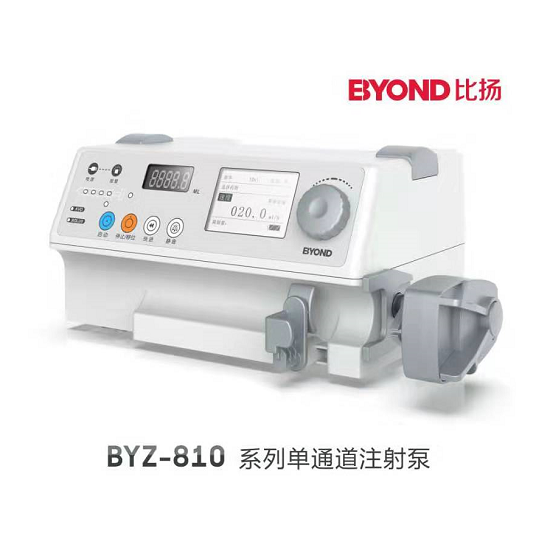 BYZ-810S单通道注射泵