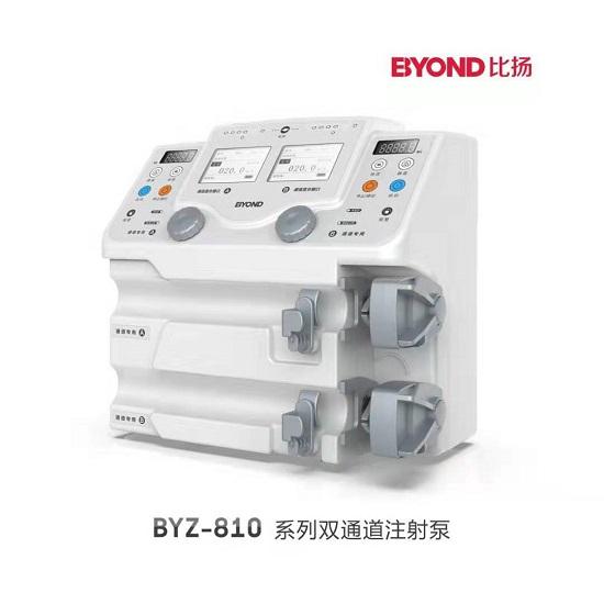 BYZ-810T双通道注射泵