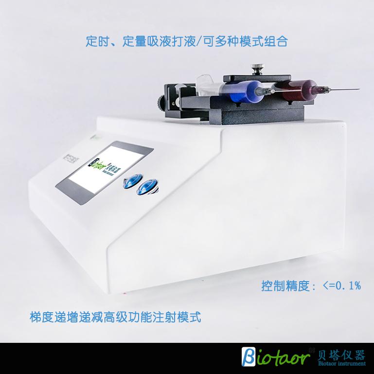RSP02-A双通道单推模式注射泵