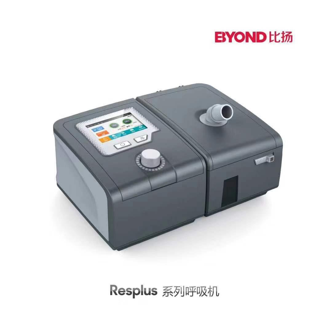 瑞普拉ResPlus单水平C-20A睡眠呼吸机